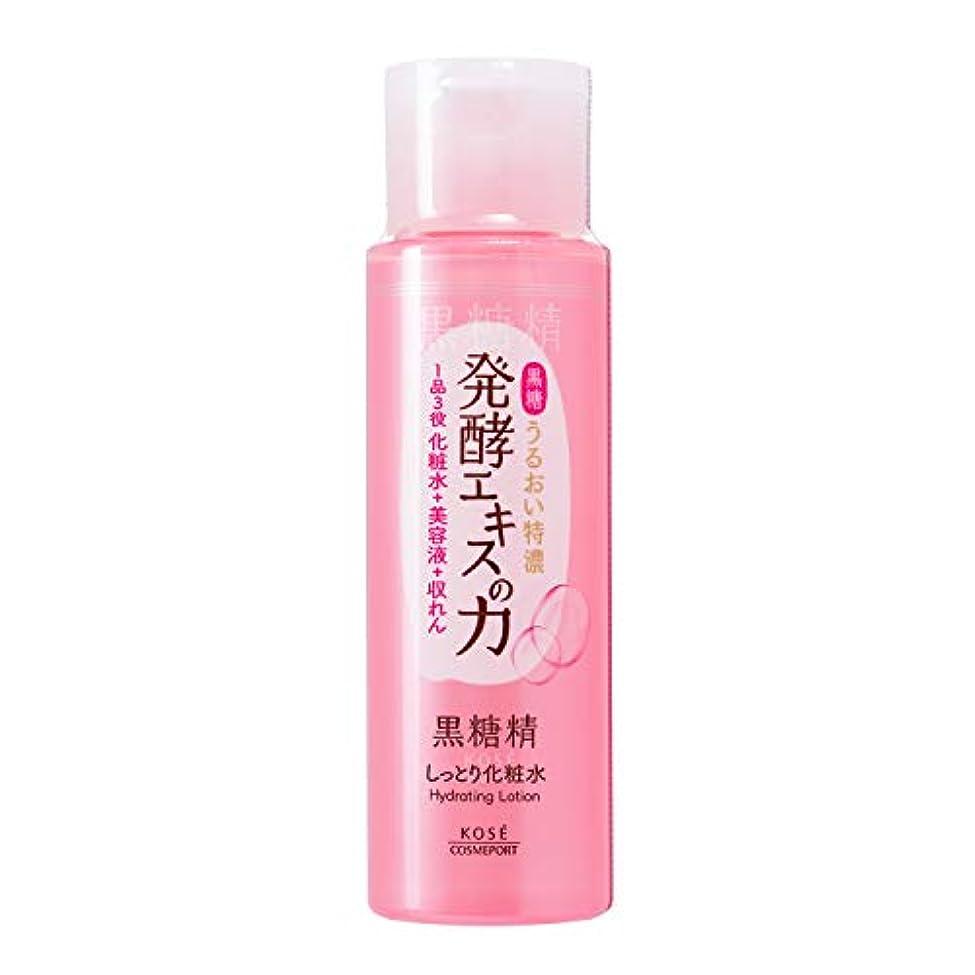 砲撃暖かく知覚KOSE 黒糖精 しっとり 化粧水 180mL