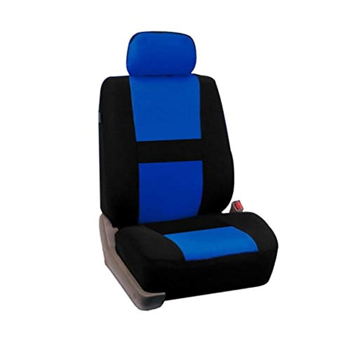 南西自動プリーツユニバーサルカーシートはフロントリアヘッド休符フルセットオートシートカバーをカバー