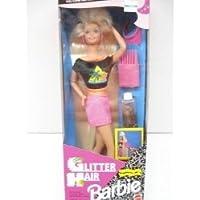 Glitter ヘアー バービー 1993 金髪 131002fnp [並行輸入品]
