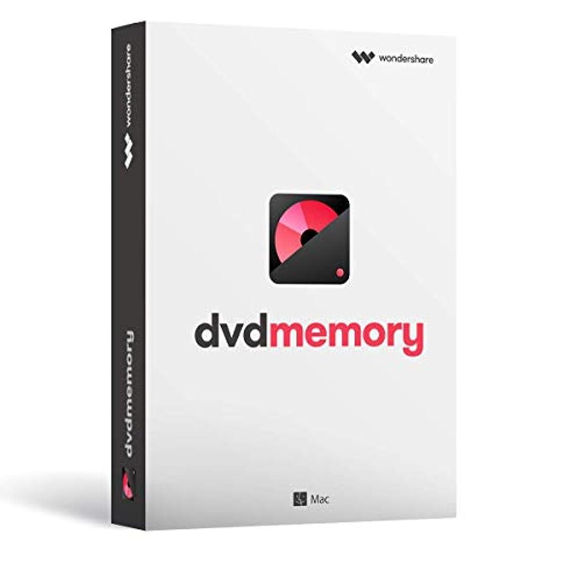 エクスタシー理論的使役Wondershare DVD Memory(Mac版) 簡単かつ強力なDVDツールボックス DVD作成 永久ライセンス ワンダーシェアー