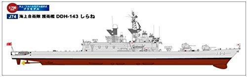 ピットロード 1/700 スカイウェーブシリーズ 海上自衛隊 護衛艦 DDH-143 しらね プラモデル J74の詳細を見る