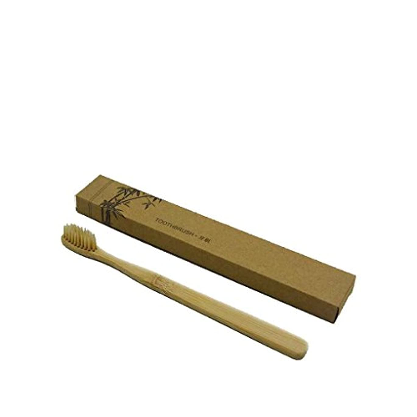 厚いできれば衣服LORIA?JP 竹の歯ブラシ 天然木 環境保護の歯ブラシ 柔らかい毛(ベージュ)