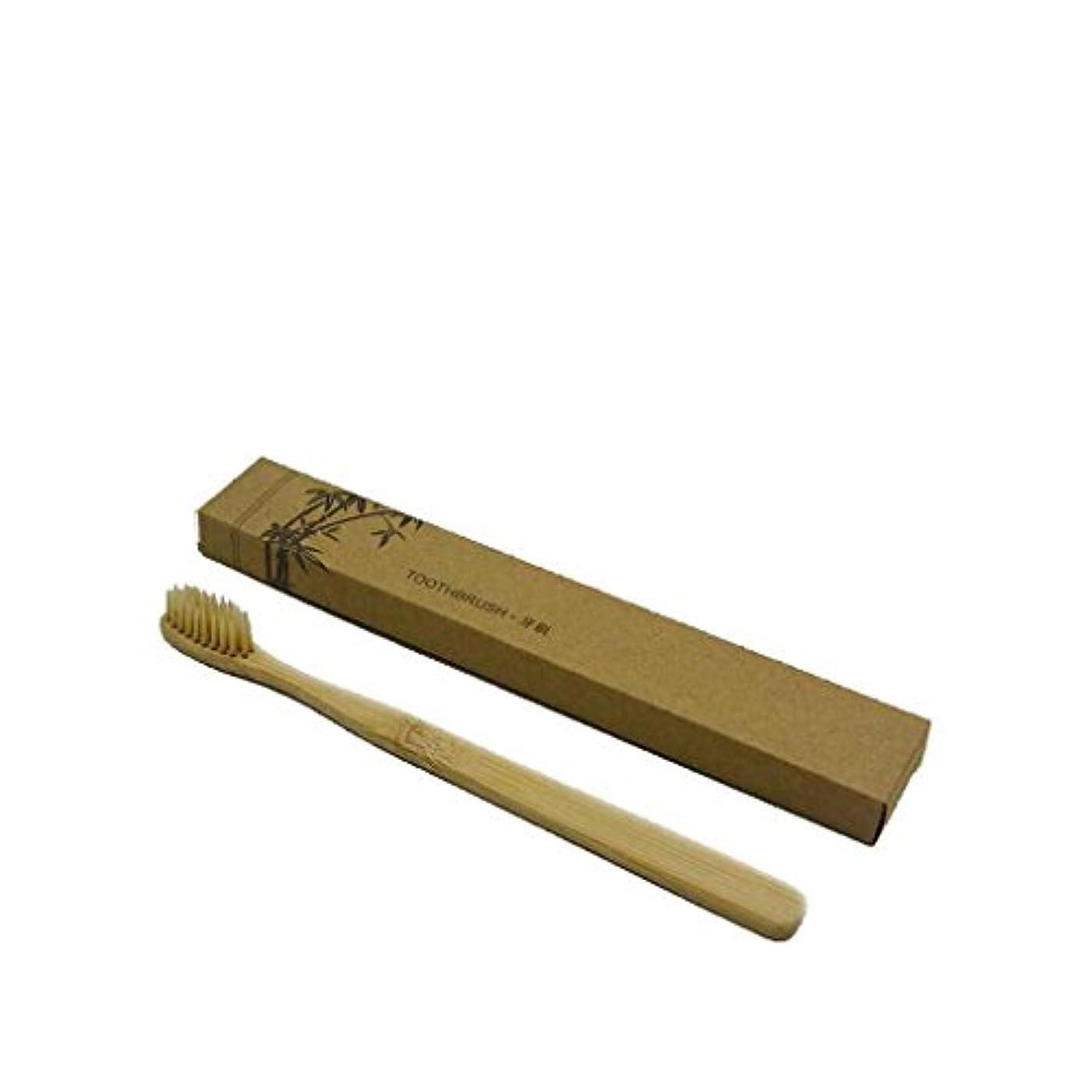 浪費州歯LORIA?JP 竹の歯ブラシ 天然木 環境保護の歯ブラシ 柔らかい毛(ベージュ)