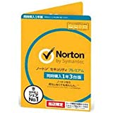 Norton by Symantec ノートン セキュリティ プレミアム 同時購入1年3台版