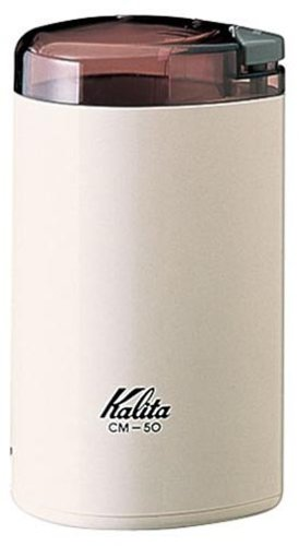 Kalita 電動コーヒーミル CM-50 (ホワイト)
