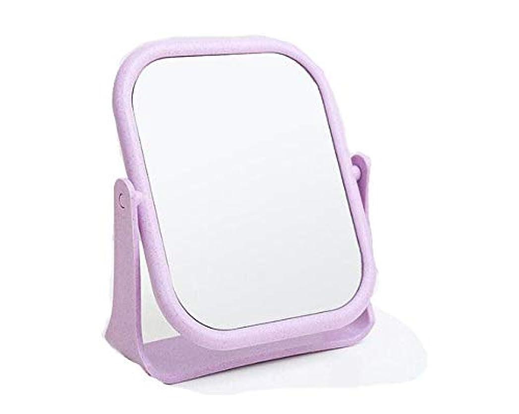 舌なヒゲ遺棄された化粧鏡、回転式HD両面デスクトップ化粧鏡化粧ギフト