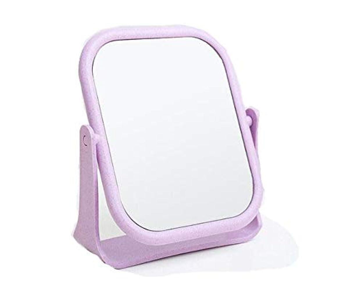 眩惑する評価するペック化粧鏡、回転式HD両面デスクトップ化粧鏡化粧ギフト