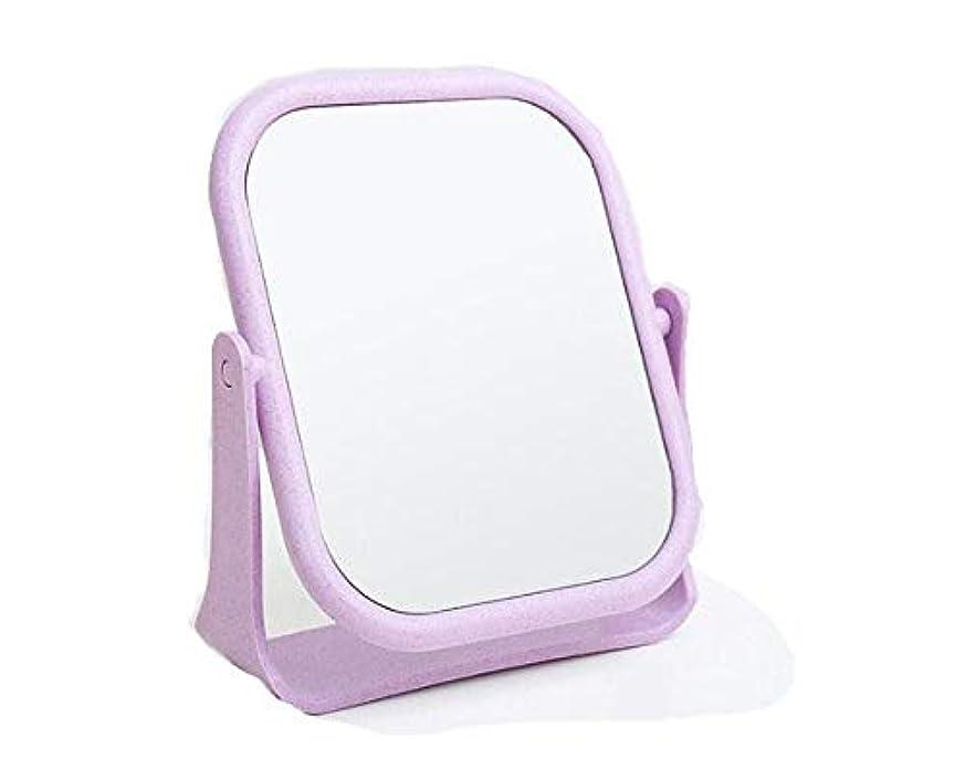 混乱した申請者繁栄する化粧鏡、回転式HD両面デスクトップ化粧鏡化粧ギフト