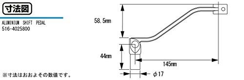 キタコ(KITACO) アルミチェンジペダル 可倒式 Dトラッカー125/KLX125 シルバー 516-4025800
