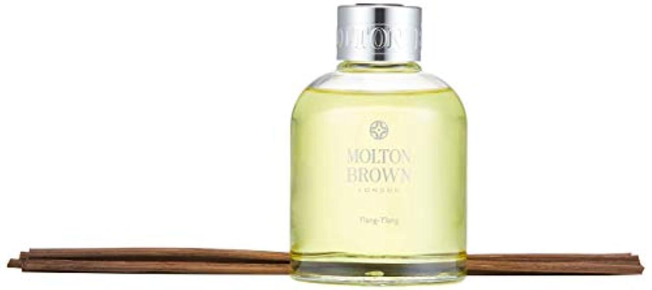 統治可能誠実さ盗難MOLTON BROWN(モルトンブラウン) イランイラン アロマリード