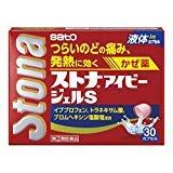 【指定第2類医薬品】ストナアイビージェルS 30カプセル ×4 ※セルフメディケーション税制対象商品