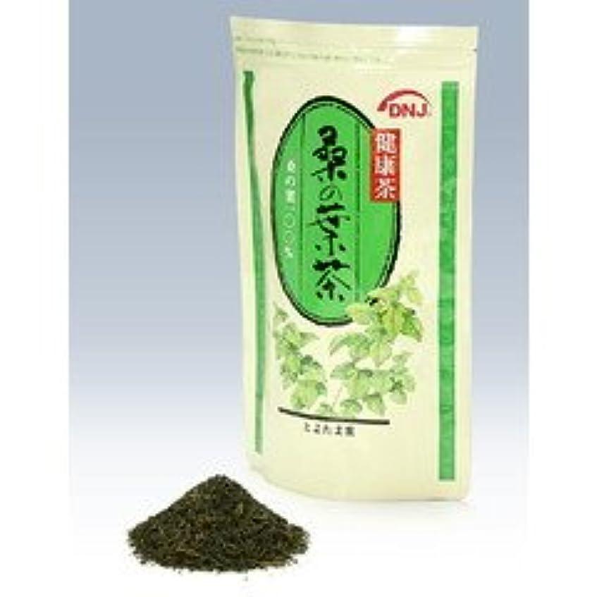 世界に死んだ息を切らして顔料トヨタマ 桑の葉茶 90g