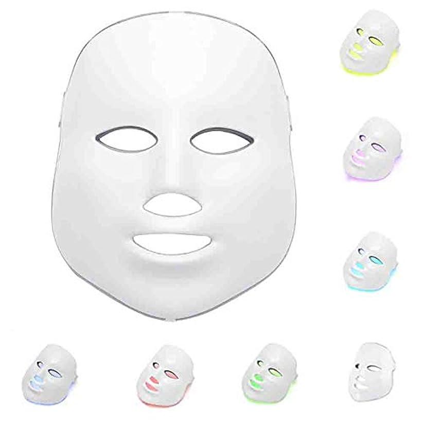 ストラップ引き付ける見物人7カラーライトセラピーは、美容LED光子の肌の若返りアンチエイジングアクネスポットしわそばかすの除去?フェイシャルスキンケアマスク