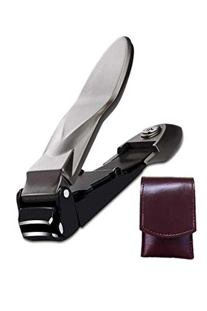 一般的にのために区画爪切り つめきり 飛び散り防止 爪切り 携帯用 ケース付き ステンレス製 高級 手足用つめきり 曲線刃 爪が折れにくい