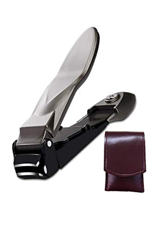 美徳カフェテリアカポック爪切り つめきり 飛び散り防止 爪切り 携帯用 ケース付き ステンレス製 高級 手足用つめきり 曲線刃 爪が折れにくい
