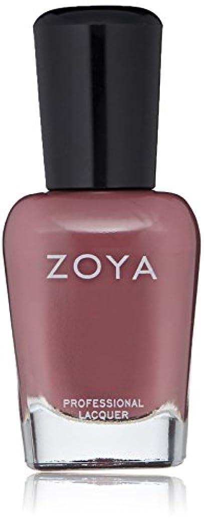 慰めマーベル変位ZOYA ゾーヤ ネイルカラー ZP907 JONI ジョニ 15ml マット 爪にやさしいネイルラッカーマニキュア