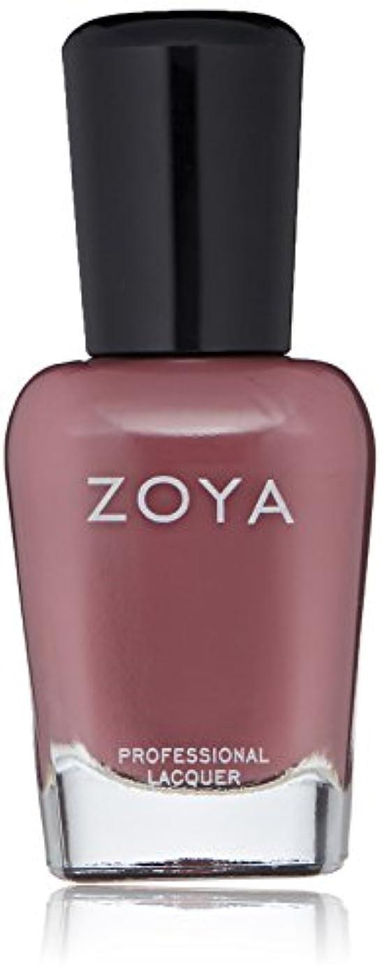 降臨納税者晩餐ZOYA ゾーヤ ネイルカラー ZP907 JONI ジョニ 15ml マット 爪にやさしいネイルラッカーマニキュア
