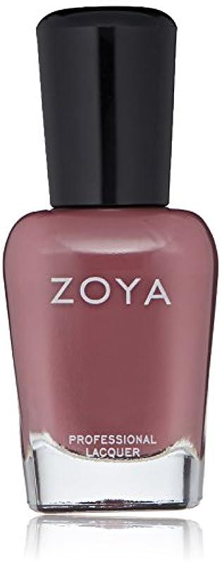 密接にチェスをする群れZOYA ゾーヤ ネイルカラー ZP907 JONI ジョニ 15ml マット 爪にやさしいネイルラッカーマニキュア