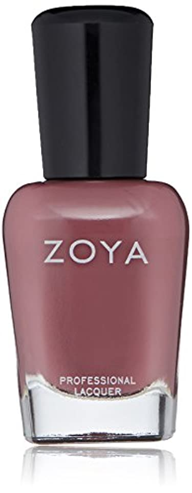 意味する分類する雨のZOYA ゾーヤ ネイルカラー ZP907 JONI ジョニ 15ml マット 爪にやさしいネイルラッカーマニキュア