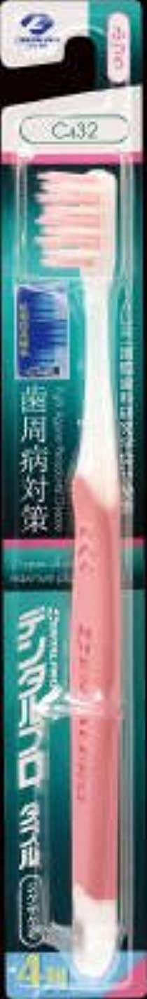 球体女王水族館デンタルプロ DPダブルジグザグ毛4列 ふつう (歯ブラシ?ハミガキ)※ハンドルカラーの指定はできません×120点セット (4973227212234)