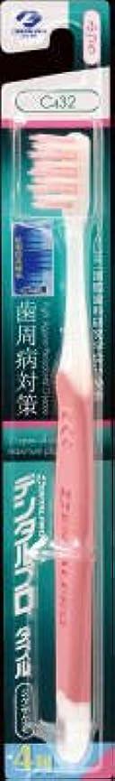 食器棚揮発性フィットネスデンタルプロ DPダブルジグザグ毛4列 ふつう (歯ブラシ?ハミガキ)※ハンドルカラーの指定はできません×120点セット (4973227212234)