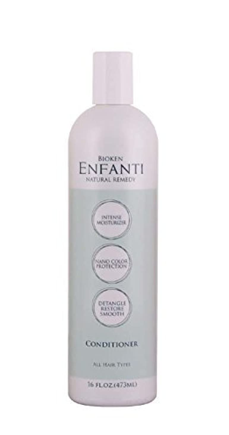連想ユーモラス適応的Bioken Enfanti Conditioner 16.0 oz by Bioken