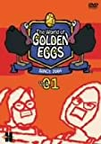 The World of GOLDEN EGGS Vol.01 [DVD] 画像
