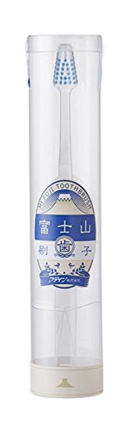 コーヒークライマックススリーブファイン 富士山歯ブラシ 青