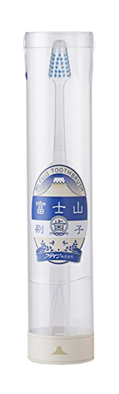 ファイン 富士山歯ブラシ 青
