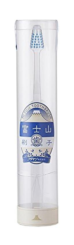 示す活性化フォアマンファイン 富士山歯ブラシ 青