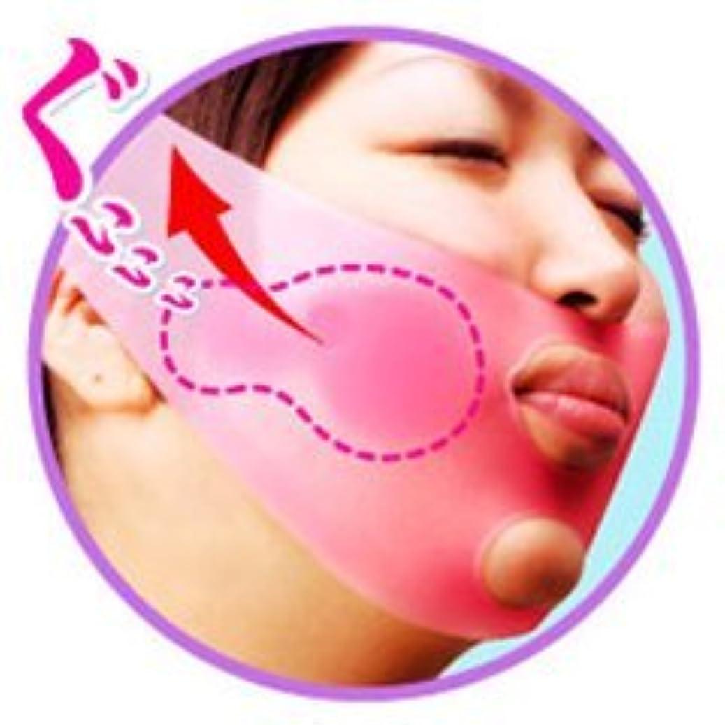 スキャンダラス気味の悪いアンソロジーフェイシャルマスク「揉まれるフェイスマスク」