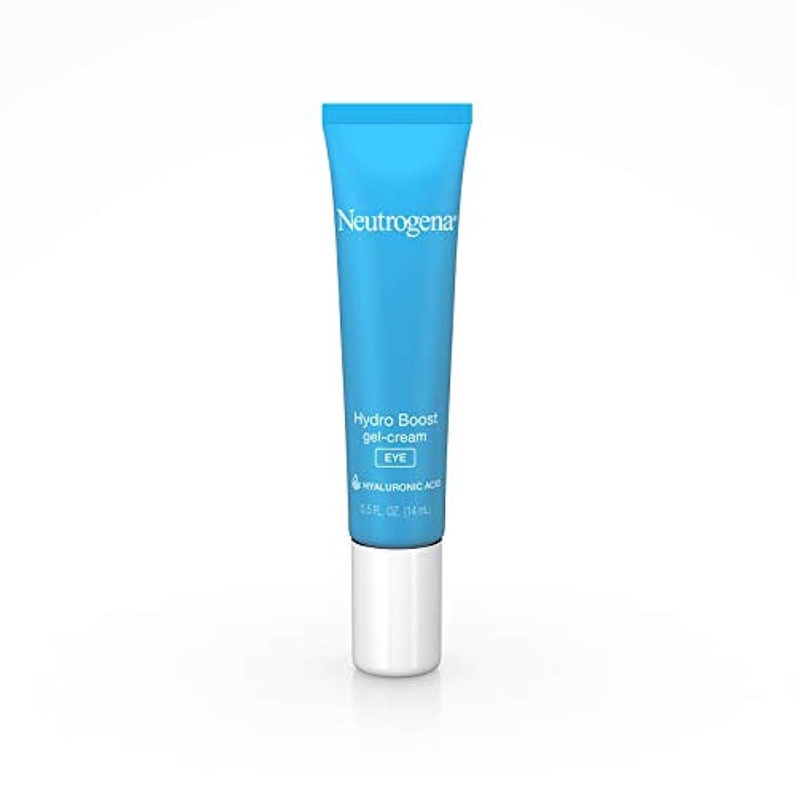 奪うポータブル雄弁なNeutrogena Hydro Boost gel-cream、extra-dryスキン