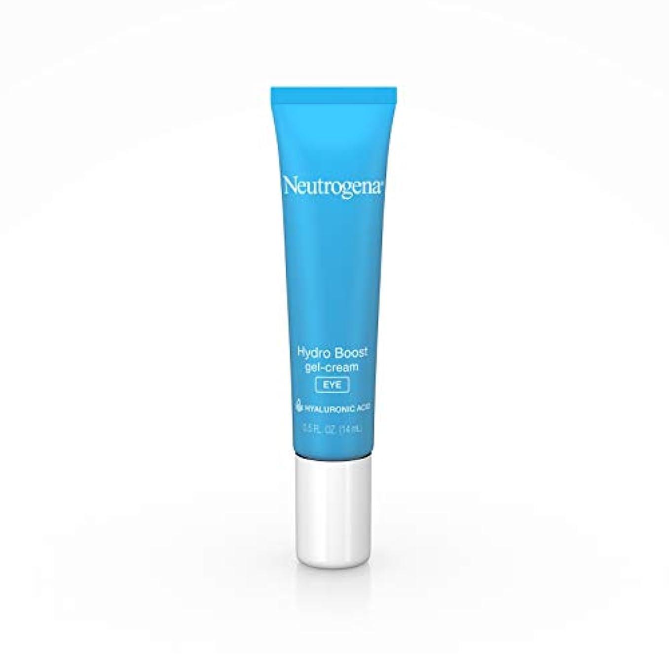 発言する拘束ロードされたNeutrogena Hydro Boost gel-cream、extra-dryスキン