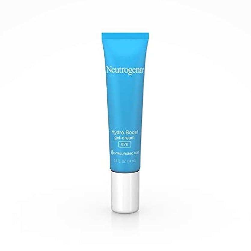 確実属性応援するNeutrogena Hydro Boost gel-cream、extra-dryスキン