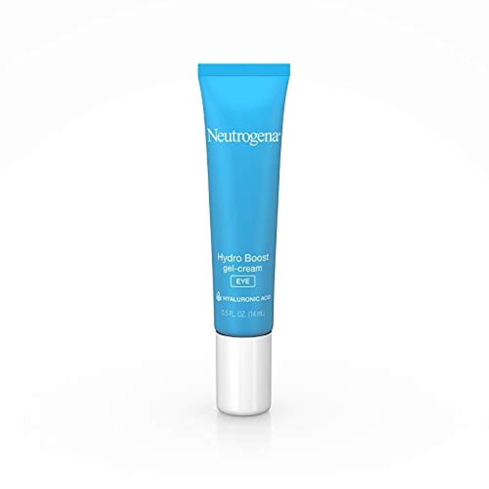 説明的懐疑論お客様Neutrogena Hydro Boost gel-cream、extra-dryスキン