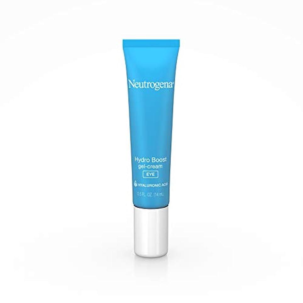 あまりにも癒す代名詞Neutrogena Hydro Boost gel-cream、extra-dryスキン
