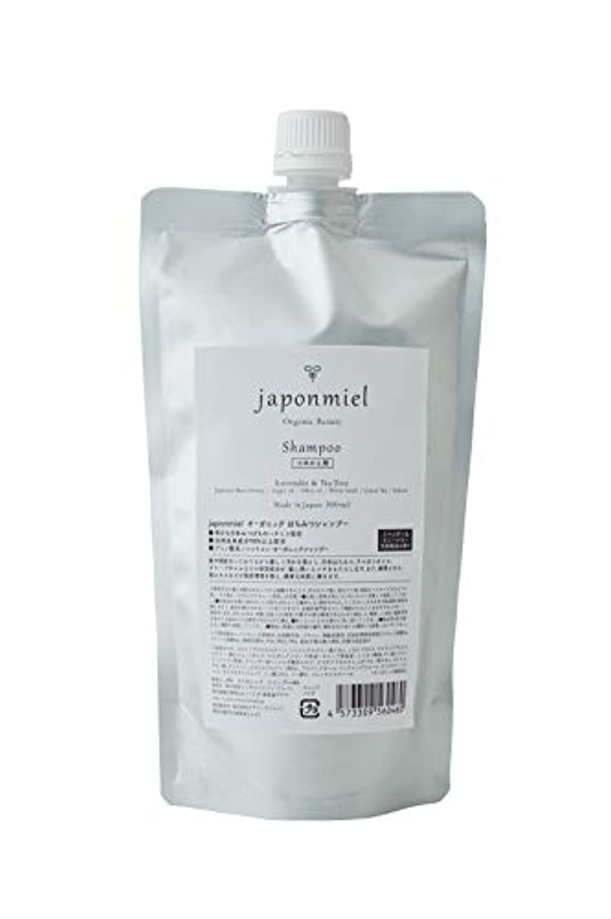 増加するシンポジウム大声でjaponmielオーガニック はちみつシャンプー(詰め替えパウチ)300ml 日本はちみつ配合 アミノ酸系ノンシリコン