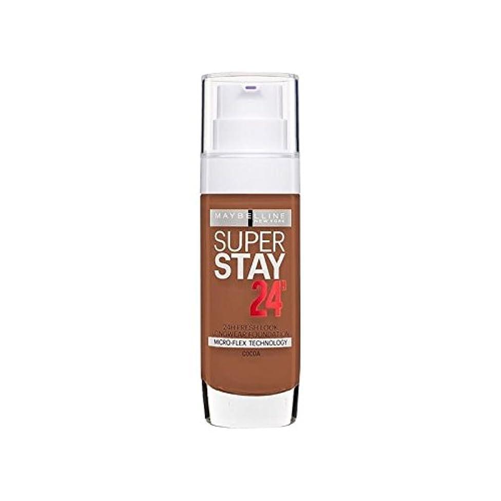 深くパワーセル変動するメイベリン 24時間リキッドファンデーション70ココア30ミリリットル x2 - Maybelline SuperStay 24h Liquid Foundation 70 Cocoa 30ml (Pack of 2)...