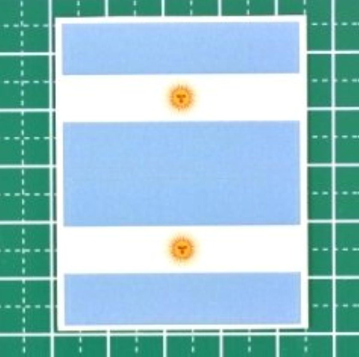 くそー彼らはクスコアルゼンチン国旗★フェイスシール【ワールドカップ(サッカー)】/1シート2枚組