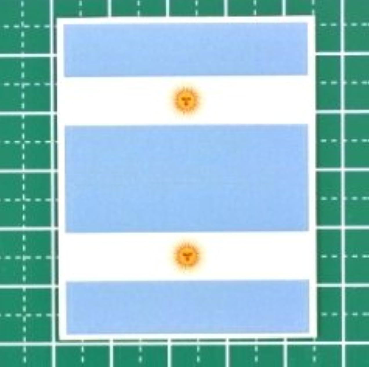 ナンセンスジャンプするメガロポリスアルゼンチン国旗★フェイスシール【ワールドカップ(サッカー)】/1シート2枚組