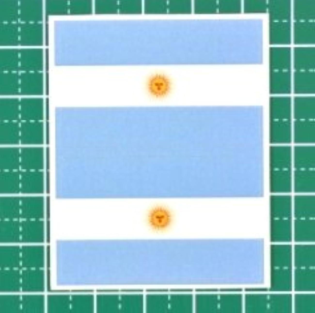 許容できる明示的に戸惑うアルゼンチン国旗★フェイスシール【ワールドカップ(サッカー)】/1シート2枚組