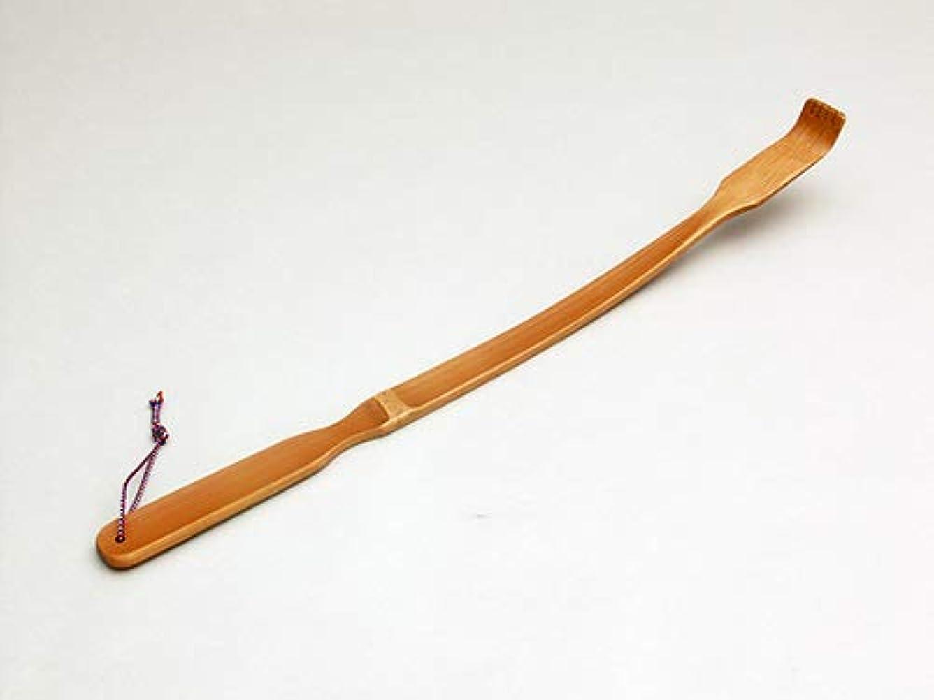後ろ、背後、背面(部重さモバイル竹のまごの手 約長46cm マッサージ 健康 ツボ押し 気持ちいい