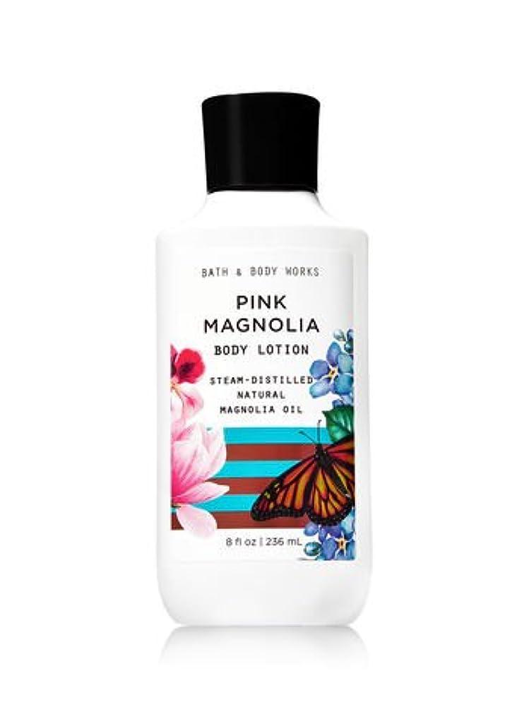 非常に怒っています避難サスペンド【Bath&Body Works/バス&ボディワークス】 ボディローション ピンクマグノリア Body Lotion Pink Magnolia 8 fl oz/236 mL [並行輸入品]