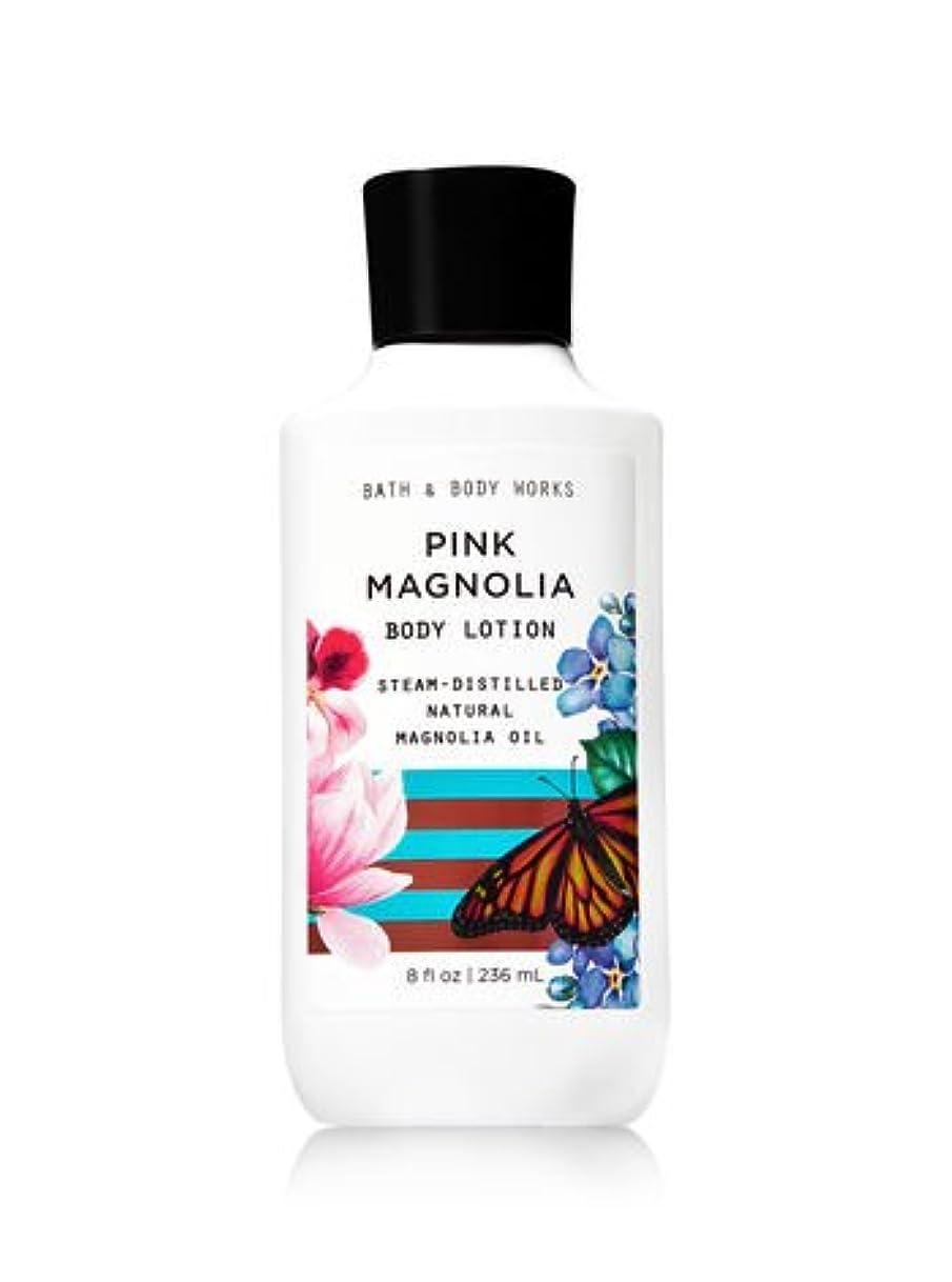 どれでも自己同情【Bath&Body Works/バス&ボディワークス】 ボディローション ピンクマグノリア Body Lotion Pink Magnolia 8 fl oz/236 mL [並行輸入品]