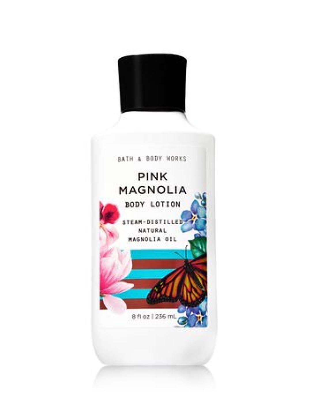 フラフープ資金三角【Bath&Body Works/バス&ボディワークス】 ボディローション ピンクマグノリア Body Lotion Pink Magnolia 8 fl oz/236 mL [並行輸入品]