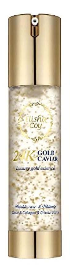 ひねくれた聴く薬用美容液 24Kゴールドキャビアエッセンス50ml