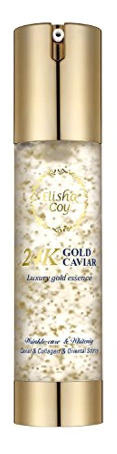入力放送代表美容液 24Kゴールドキャビアエッセンス50ml