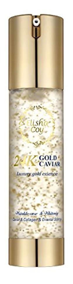 章固執血色の良いエリシャコイ 24Kゴールドキャビアエッセンス (内容量: 50ml )