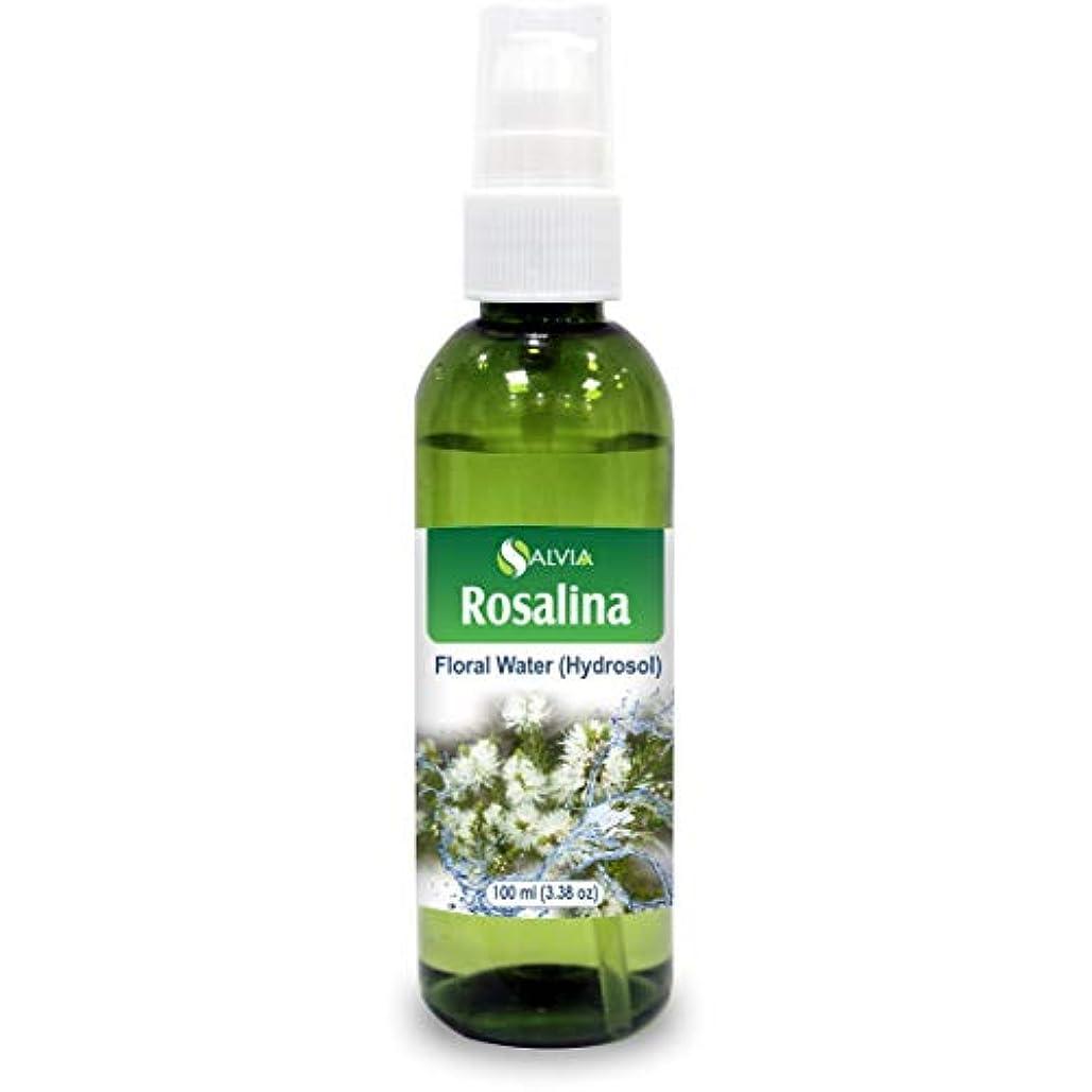 無線賭け中世のRosalina Oil Floral Water 100ml (Hydrosol) 100% Pure And Natural