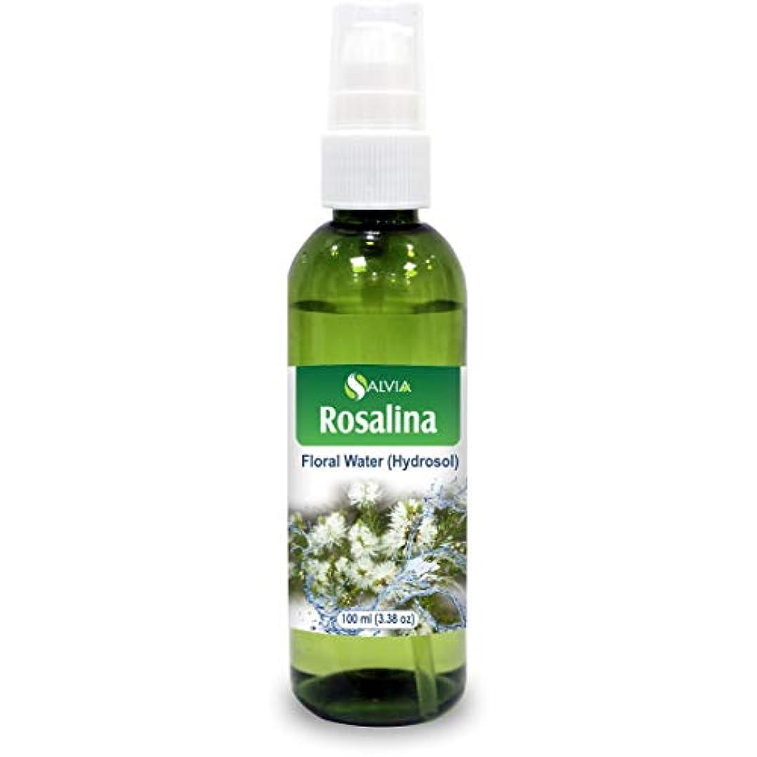 発動機申請者争うRosalina Oil Floral Water 100ml (Hydrosol) 100% Pure And Natural